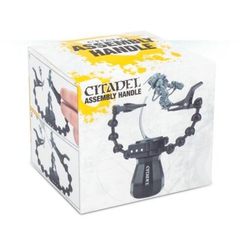 Citadel Assembly Handle el accesorio fabricado por Games Workshop. Comprar Citadel Assembly Handle