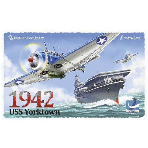 Comprar 1942 uss yorktown el juego de mesa editado en castellano por Looping Games. Comprar USS Yorktown en EGD Games
